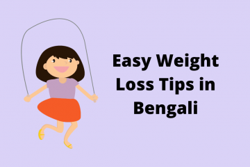 diet chart for weight loss for female in bengali