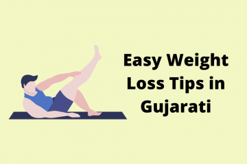 weight loss tips in gujarati