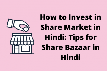 how to invest in share market in hindi