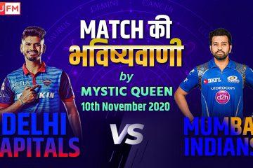 IPL 2020, MI vs DC