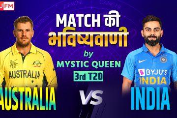 India vs Australia T-20I series
