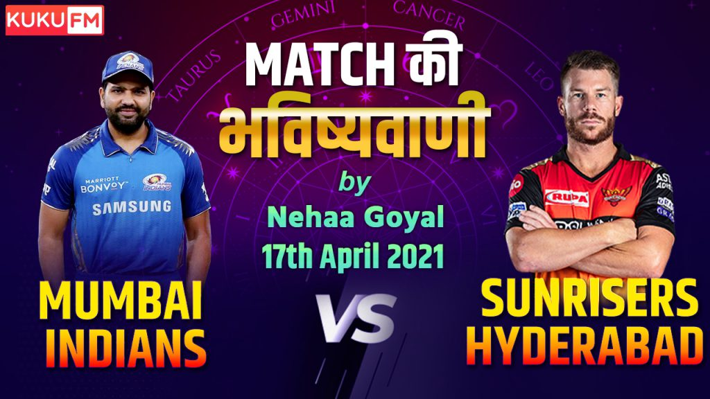 Match-9 : MI vs SRH