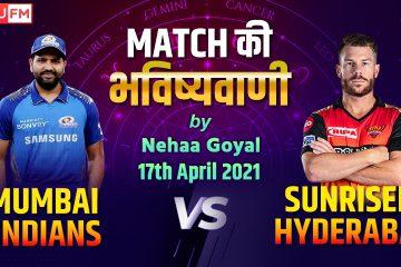 Match-9: MI vs SRH