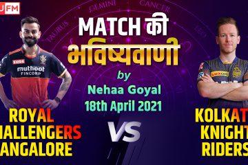 Match -10: RCB vs KKR