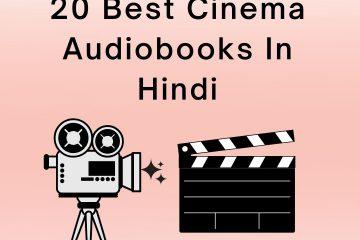 cinema audiobook