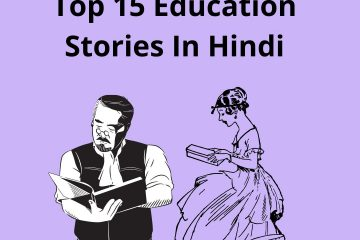 education stories