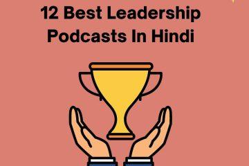 leadership podcast