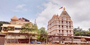 5.Shri Siddhi Vinayak Mandir/ visit