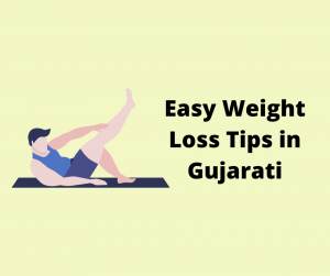 weight loss tips in gujarati