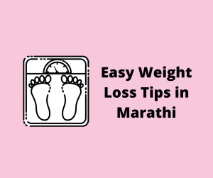 weight loss tips in marathi language